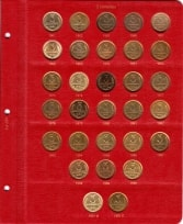 Альбом под регулярные монеты СССР 1961-1991 гг. (по номиналам) / страница 3 фото