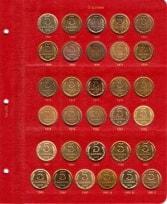 Альбом под регулярные монеты СССР 1961-1991 гг. (по номиналам) / страница 4 фото