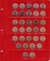 Альбом под регулярные монеты СССР 1961-1991 гг. (по номиналам) / страница 7 фото