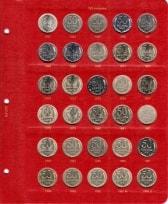 Альбом под регулярные монеты СССР 1961-1991 гг. (по номиналам) / страница 8 фото
