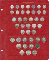 Альбом для монет периода правления императора Александра III (1881-1894 гг.) / страница 3 фото