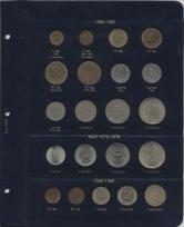 Альбом для монет Югославии / страница 3 фото