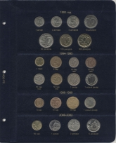 Альбом для монет Югославии / страница 5 фото