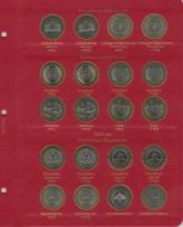 Альбом-каталог для юбилейных и памятных монет России: том I (1999-2013 гг.) / страница 6 фото