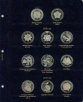 Альбом для юбилейных и памятных монет Республики Казахстан / страница 5 фото