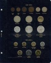 Альбом для монет Прибалтики (Латвия, Литва, Эстония) / страница 4 фото