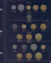 Альбом для регулярных монет Украины с 1992 года / страница 1 фото