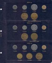 Альбом для регулярных монет Украины с 1992 года / страница 3 фото