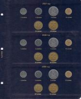 Альбом для регулярных монет Украины с 1992 года / страница 4 фото