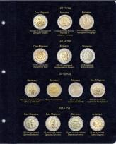 Комплект листов для юбилейных монет 2 евро стран Сан-Марино, Ватикан, Монако и Андорры / страница 2 фото