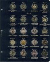 Альбом для памятных и юбилейных монет 2 Евро. Том II / страница 2 фото