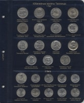 Альбом для монет Таиланда. I том / страница 1 фото