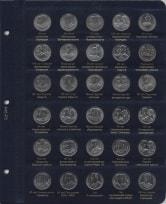 Альбом для монет Таиланда. I том / страница 2 фото