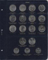 Альбом для монет Таиланда. I том / страница 3 фото