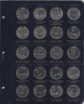 Альбом для монет Таиланда. I том / страница 5 фото