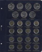 Альбом для монет Таиланда. I том / страница 6 фото