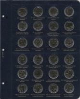 Альбом для монет Таиланда. I том / страница 7 фото