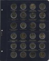 Альбом для монет Таиланда. I том / страница 8 фото
