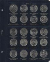 Альбом для монет Таиланда. II том / страница 1 фото