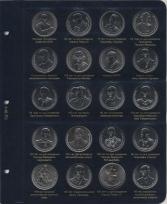 Альбом для монет Таиланда. II том / страница 3 фото