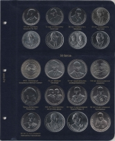 Альбом для монет Таиланда. II том / страница 4 фото