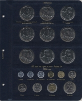 Альбом для монет Таиланда. II том / страница 5 фото