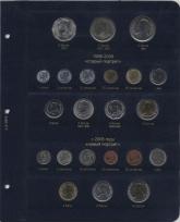 Комплект листов для регулярных монет Таиланда с 1950 г. / страница 2 фото