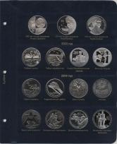 Альбом для памятных монет Республики Беларусь. Том I / страница 3 фото