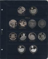 Альбом для памятных монет Республики Беларусь. Том I / страница 4 фото