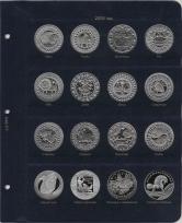 Альбом для памятных монет Республики Беларусь. Том I / страница 7 фото