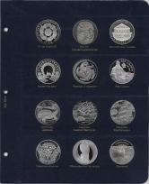 Альбом для памятных монет Республики Беларусь. Том I / страница 9 фото