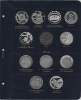 Альбом для памятных монет Республики Беларусь. Том I / страница 8 фото