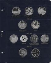 Альбом для памятных монет Республики Беларусь. Том I / страница 2 фото