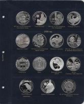Альбом для памятных монет Республики Беларусь. Том I / страница 6 фото