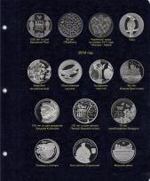 Альбом для памятных монет Республики Беларусь. Том II / страница 3 фото