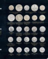 Альбом для монет Приднестровской Молдавской Республики / страница 3 фото
