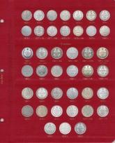 Альбом для монет периода правления императора Александра II (1855-1881 гг.) том II / страница 2 фото