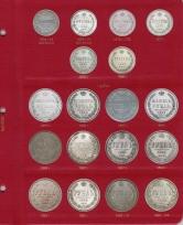 Альбом для монет периода правления императора Александра II (1855-1881 гг.) том II / страница 6 фото