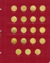Альбом для монет периода правления императора Александра II (1855-1881 гг.) том II / страница 9 фото