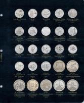 Альбом для монет Приднестровской Молдавской Республики / страница 4 фото