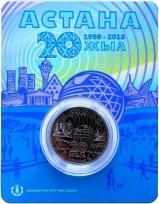 Монета 100 тенге 2018 год 20 лет Астане (в буклете), UNC / страница 5 фото