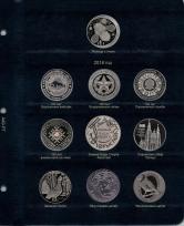Комплект листов для памятных монет Республики Беларусь 2018-2019 гг. / страница 1 фото