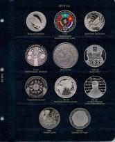 Альбом для памятных монет Республики Беларусь. Том II / страница 8 фото