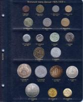 Альбом для регулярных монет Германии / страница 9 фото