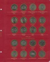 Комплект альбомов для юбилейных и памятных монет России с 1992 г. (I и II том) / страница 9 фото