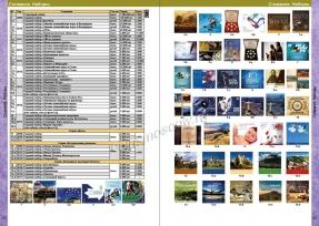 Каталог монет из недрагоценных металлов и банкнот Евро 1999-2022 гг. CoinsMoscow (с ценами) / страница 3 фото