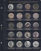 Альбом для юбилейных монет ГДР / страница 1 фото