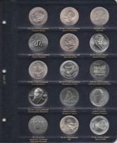 Альбом для юбилейных монет ГДР / страница 6 фото