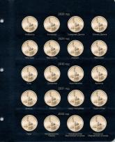 Комплект листов для памятных монет США 1 доллар серии