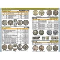 Каталог монет Императорской России 1682-1917 годов с ценами (выпуск №4) / страница 2 фото